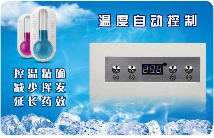 数码温控器。 自动温度控制系统,柜内温度可以随意设置,使柜内温度保持在一定范围内。